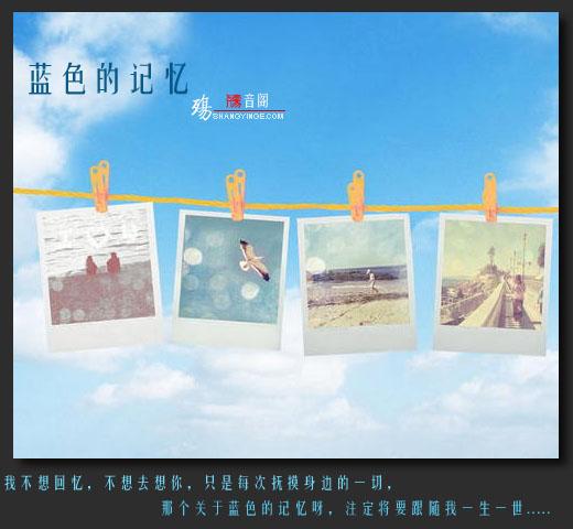 蓝色的记忆 配乐:Remember 作者:孤燕
