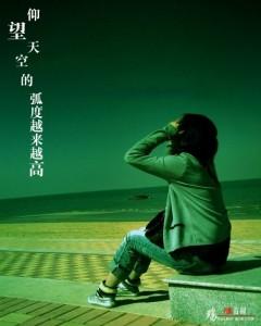 守候幸福 作者:琉璃苣