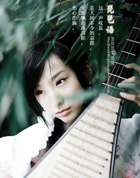 【清音心语】琵琶心语 配乐:《琵琶语》