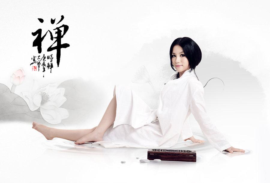 【人物】中国风-禅