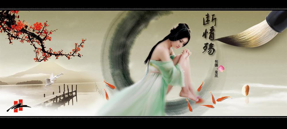 4616,诗行心结为情殇(原创) - 春风化雨 - 春风化雨的博客