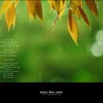 kiss the rain 01