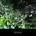 kiss the rain 11