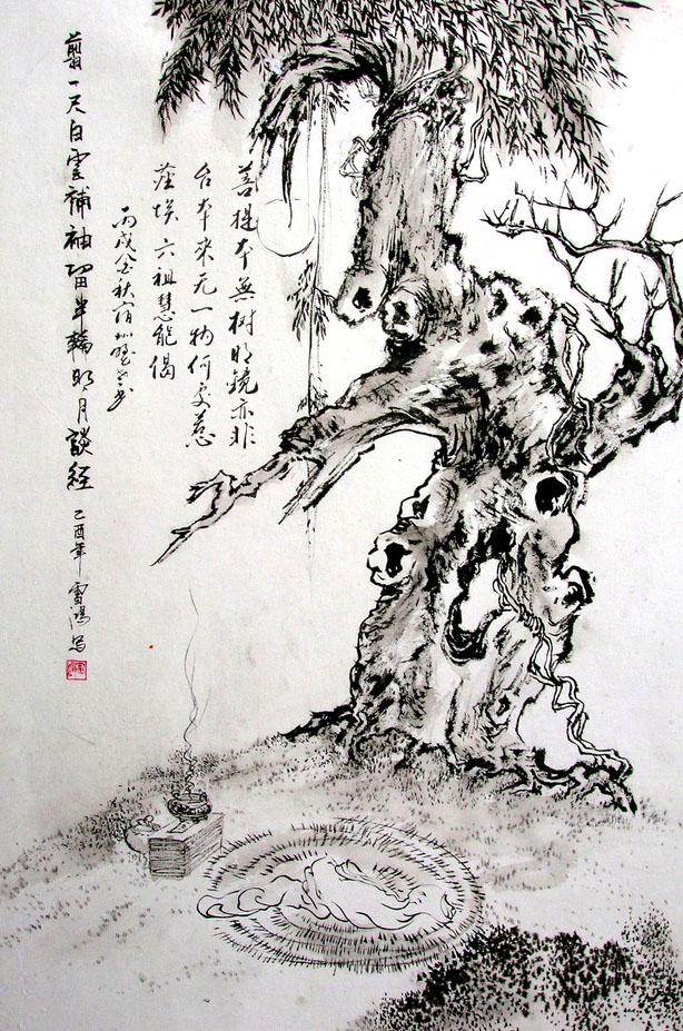 《菩提树》- 喜多郎 佛教音乐