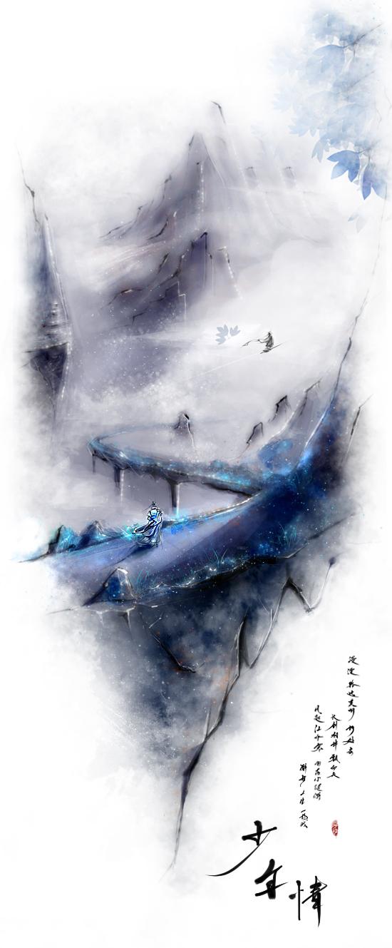 少年情《仙剑奇侠传五》二胡:王永安
