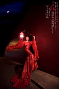 【人物】盛世中华●中国红