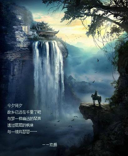 [欢颜分享]赵云传(荒茫的山道)