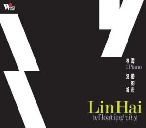 【放肆幻听】Vol.4听见城市的心跳 林海的心灵钢琴《流动的城市》DJ:孙潇毅