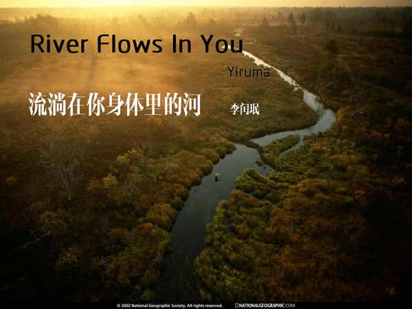 优美浪漫钢琴曲《River Flows in You》Yiruma