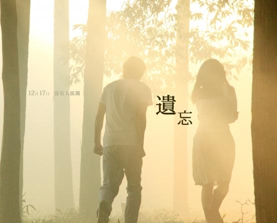2012石进最新作品《夜的钢琴曲Ⅱ》试听曲目