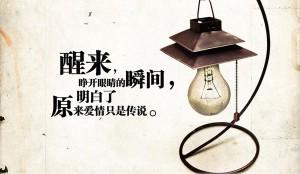 日本人的遥远旅途 《梦醒》钢琴曲