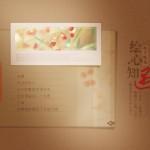 huixin02