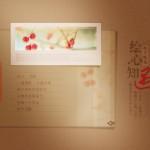huixin03