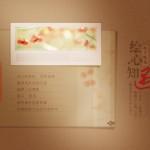 huixin04