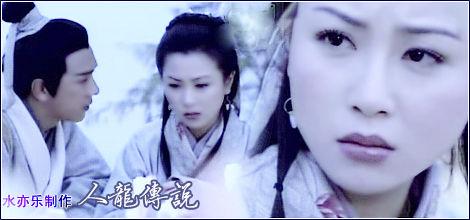 TVB《人龙传说》经典配乐《幼き瞳》艺术家:宗次郎