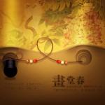 shutangchun01