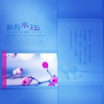 xiangyueyongyuan01