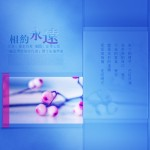 xiangyueyongyuan02