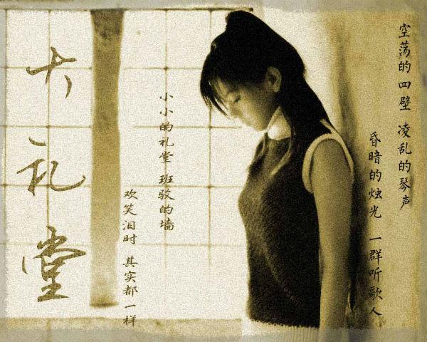 【有声电台】Vol.3也许有那么一天会将你遗忘 DJ:桃子小姐