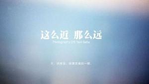 【唯美句子】Vol.1意境唯美伤感的句子