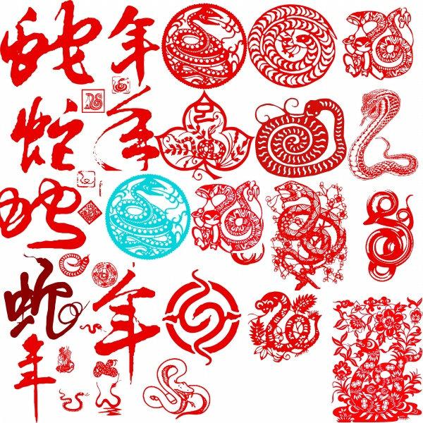【PSD】蛇年中国风元素PSD素材