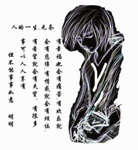 【有声电台】Vol.6关于那些无奈 DJ:紫轩