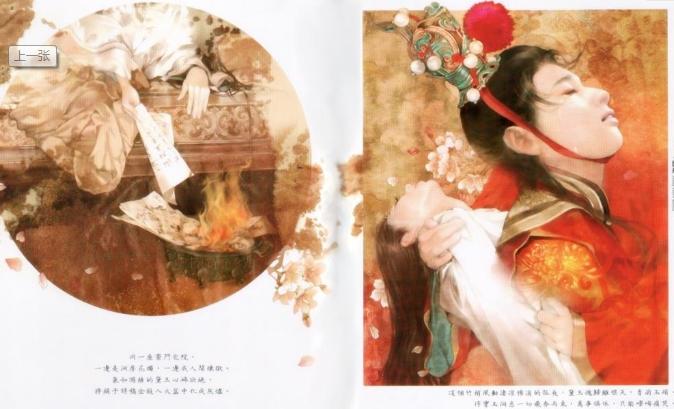 【古风清音】花火の夜に 日本ACG音乐 艺术家:羽岡 佳