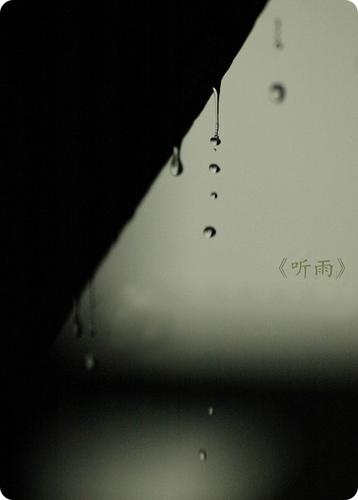 《雨天》完整钢琴版  艺术家:千年破晓