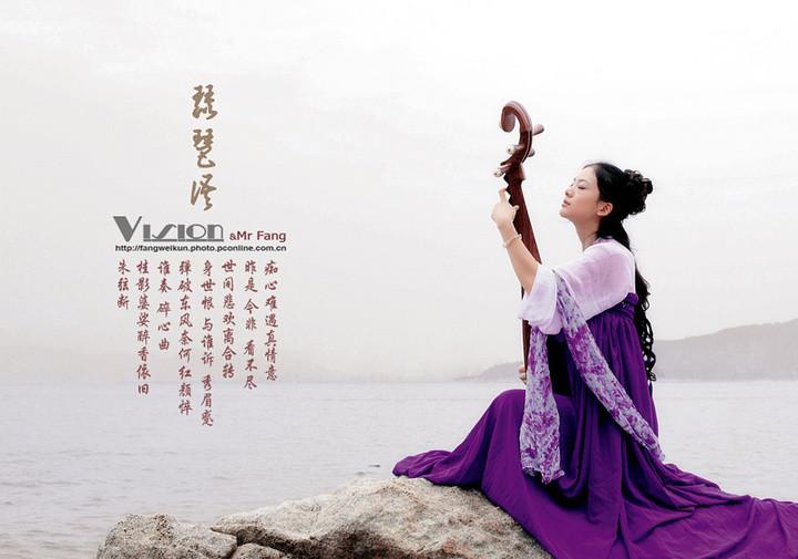 【古典吉他】琵琶语古典吉他版 演奏:赛平