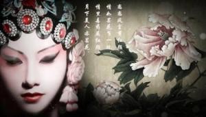 【浅吟心殇】至爱红颜  艺术家:陶辚竹