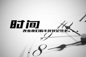 【天籁钢琴】时间都去哪了(钢琴版)演奏:赵海洋