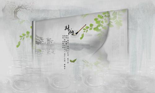 【古风歌曲】中国风《刻雨》