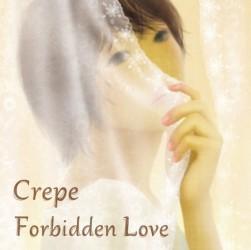 【专辑推荐】安静至纯钢琴专辑系列之《Forbidden Love》