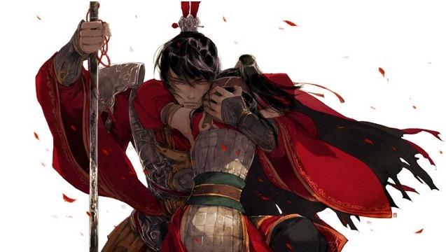 shuangshenghen