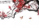 【古典诗词】卜算子  梅花情 文/燚冰