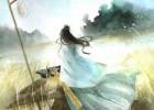 【古风歌曲】蒹葭 演唱:冰封骑士&应嘉俐