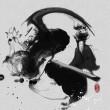 【水墨中国风】一曲华胥,一生迷离,一世长安