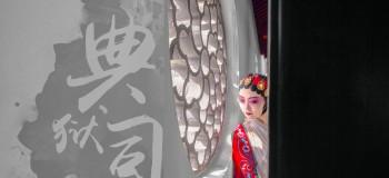 【古风纯音】典狱司 钢琴竹笛合奏版