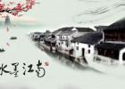 【古风纯音】江南 艺术家:胡不一