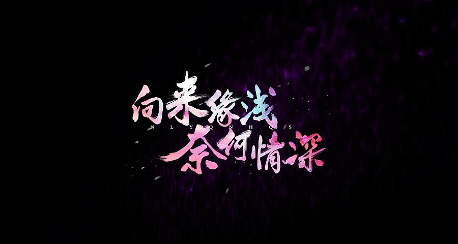 yuanqian