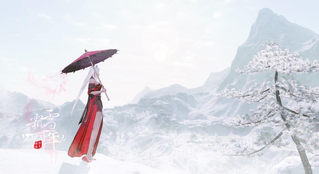 shuangxueqiannian