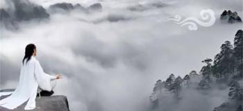 【古琴&箫】行到水穷处 坐看云起时——《心游太玄》