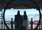 【古风纯音】山河令片尾曲《天涯客》竹笛&古筝