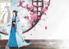 【古风纯音】美人画卷-竹笛 演奏:贺建