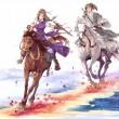 【古典民乐】《红马》 琵琶&笛箫