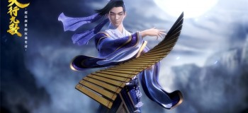 【古风民乐】《天行九歌》竹笛